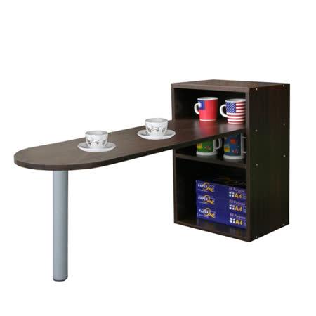環球[1+2格]桌櫃型餐桌-深胡桃木色 (台灣製)