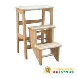 SUNRISE原木梯椅