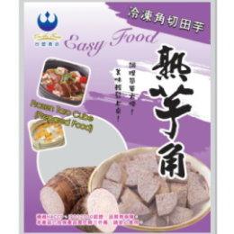 【台塑食品】芋角*2包