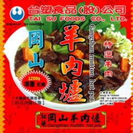 【台塑食品】岡山羊肉爐*1包