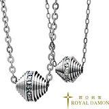Royal Damon『閃耀迷人』對鍊