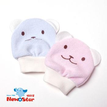 【聖哥-Newstar】MIT100%純棉嬰兒新生兒護手套(可愛小熊造型-藍-粉)保暖保護小手跟皮膚唷