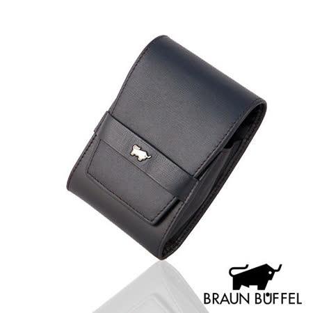 《BRAUN BUFFEL》印信系列皮製菸盒Cigarette Case(黑色)BF130-313-BK