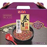 《泰山》紫米薏仁禮盒255g*12入