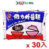 維力炸醬包麵90g*30包(箱)