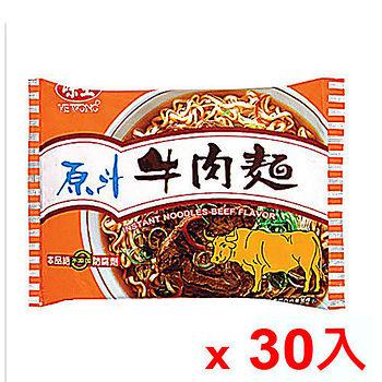 味王原汁牛肉麵組合包82g*30包(箱)