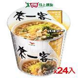 統一來一客杯麵京燉肉骨風味63g*24杯(箱)
