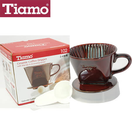 Tiamo 102 陶瓷 咖啡濾器超值組合(內含濾杯、滴水盤、咖啡粉匙) 咖啡色 HG5039
