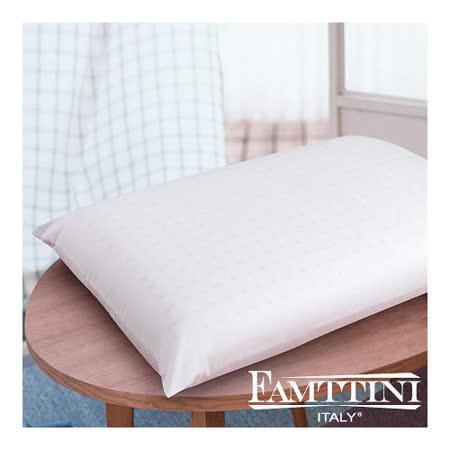 【Famttini】頂級平面透氣乳膠枕-2入