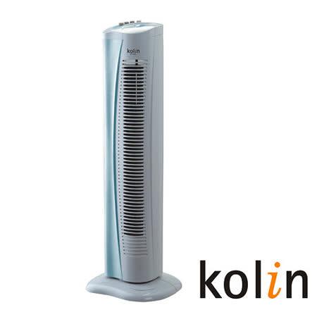 歌林Kolin-直立式定時大廈扇(KF-TAR01)