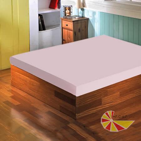【凱蕾絲帝】100%純天然馬來西亞進口乳膠床墊10CM-5尺