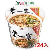 統一來一客杯麵牛肉蔬菜風味65g*24入(箱)