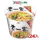 統一來一客杯麵肉燥菠菜風味67g*24碗(箱)