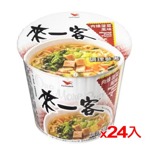 統一來一客杯麵肉燥菠菜風味67g^~24碗^(箱^)