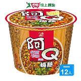 阿Q桶麵紅椒牛肉風味101g*12碗(箱)