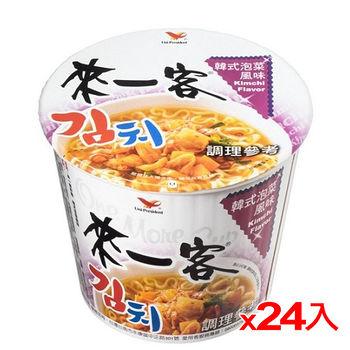 統一來一客杯麵韓式泡菜風味67g *24碗(箱)