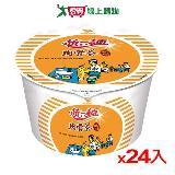 統一肉骨茶風味24碗(箱)