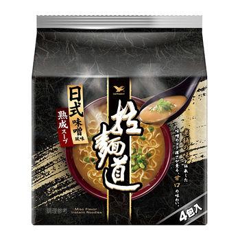 統一拉麵道-日式味噌風味101g*24包(箱)