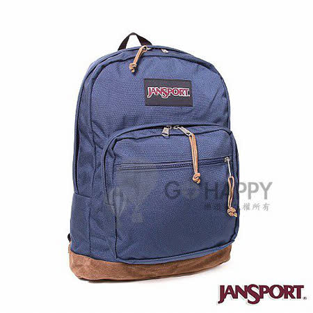 Jansport 31L經典校園後背包(深藍)
