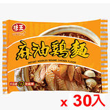味王麻油雞麵90g*30包(箱)