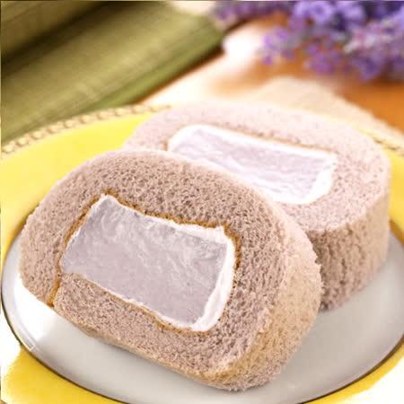 【新橋蛋糕】芋頭奶凍捲(440公克±5%/1入)