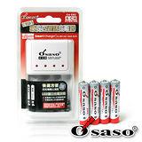 Osaso智慧型單充四迴路低自放充電組(四號四入)