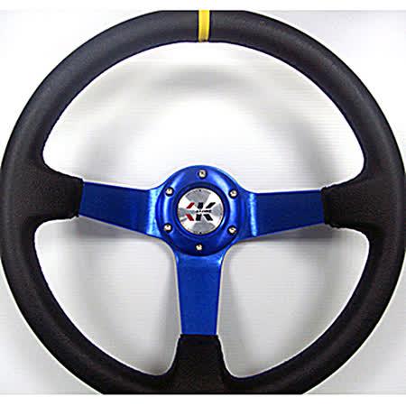 ESPER 4125 大凹藍支架 350mm 改裝方向盤