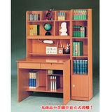 金點將3尺書櫃+二抽書桌加碼送桌燈(二色可選)