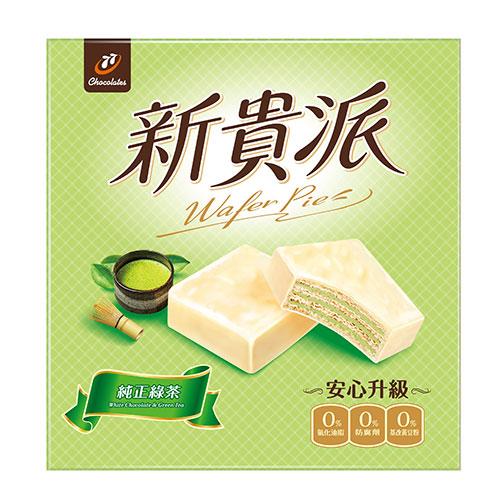 宏亞新貴派抹茶口味225g(18片裝)