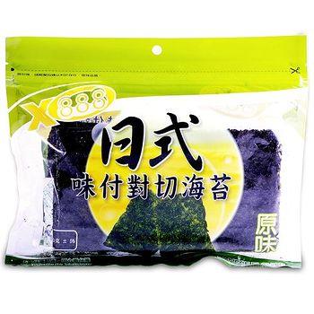 XO888日式味付原味對切海苔39g