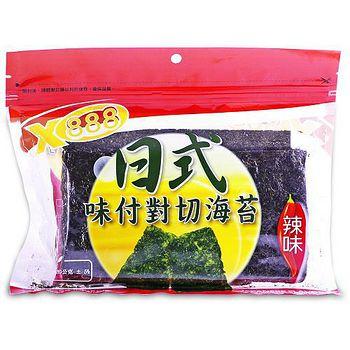 XO888日式味付辣味對切海苔39g
