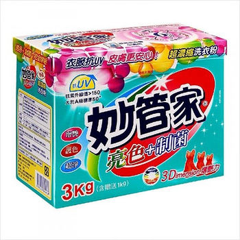 妙管家超濃縮洗衣粉-亮色+制菌2+1kg