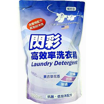 USPOLO閃彩高效率洗衣精補充包-薰衣草花香1650ml