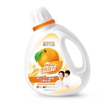 橘子工坊天然制菌濃縮洗衣精1800ml