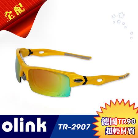 【Olink sport台北 sogo 天母 店s】德國TR90鏡架 OL-TR 2907 全配備系列 專業運動眼鏡