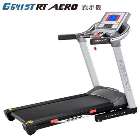 【BH】F1 G6415T RT AERO 跑步機