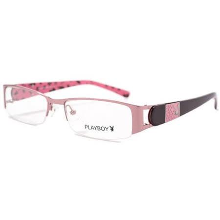 PLAYBOY-時尚光學眼鏡 (粉色)PB82226