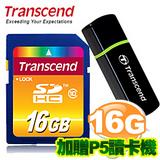 創見16G SDHC (CL10)高速記憶卡+創見P5讀卡機組合