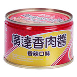 廣達香香辣肉醬160g*3罐
