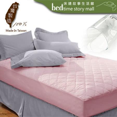 §床邊故事§加高款-果凍色防水床包保潔墊(藍/粉)-雙人6X7尺