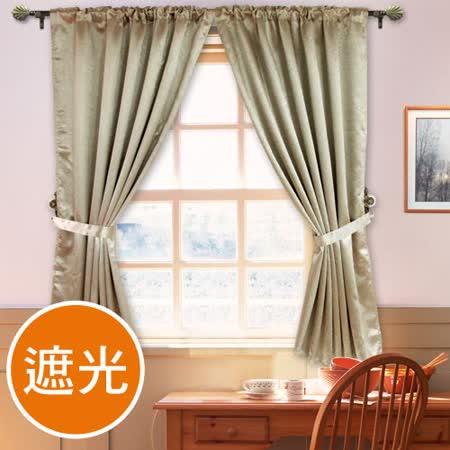 棉花田【蔓妮】素色壓花穿掛兩用遮光窗簾-金色(270x165cm)