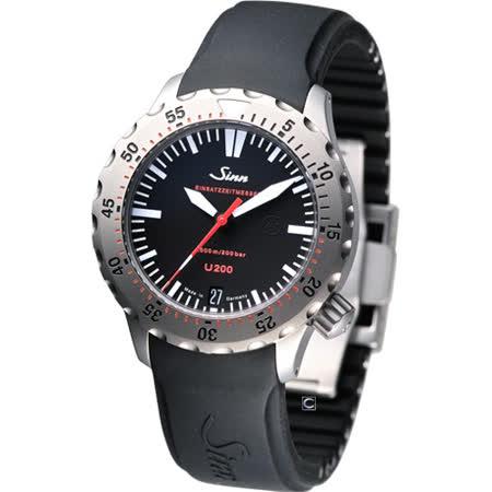 SINN U200 德國專業機械潛水錶1012010R