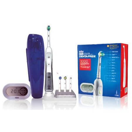 Oral-B P5000 3D極淨導航電動牙刷 展示新品