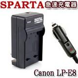 SPARTA Canon LP-E8 急速充電器