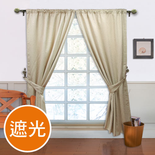 棉花田【丹尼斯】素色壓花穿掛兩用遮光窗簾-米黃色(270x210cm)