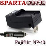 SPARTA Fujifilm NP-40 急速充電器