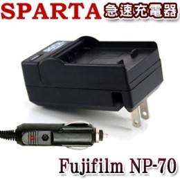 SPARTA Fujifilm NP-70 急速充電器