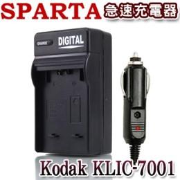 SPARTA Kodak KLIC-7001 急速充電器
