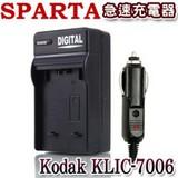 SPARTA Kodak KLIC-7006 急速充電器