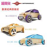 【諾貝兒】AUTOMOBLOX Mini德國原木變形車歐美經典限量版 吉普車系列